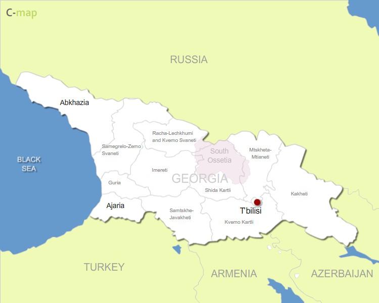 Régions de Géorgie