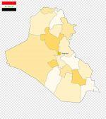 provinces d'Irak gratuite modifiable