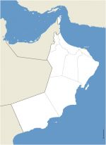 Sultanat d'Oman  régions modifiables