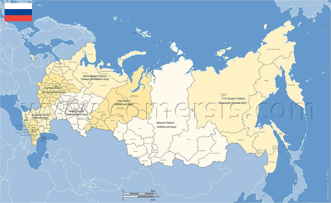 Districts et provinces de la Fédération de Russie