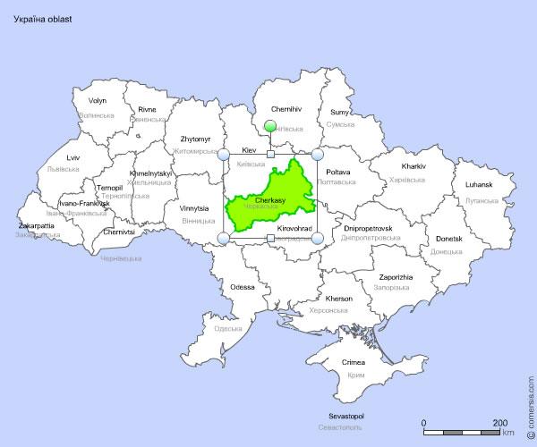 des oblast d' Ukraine pour Word et Excel